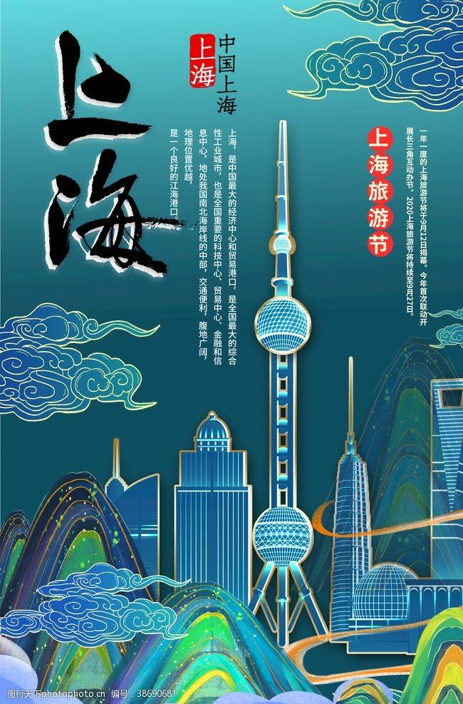 避暑游上海印象