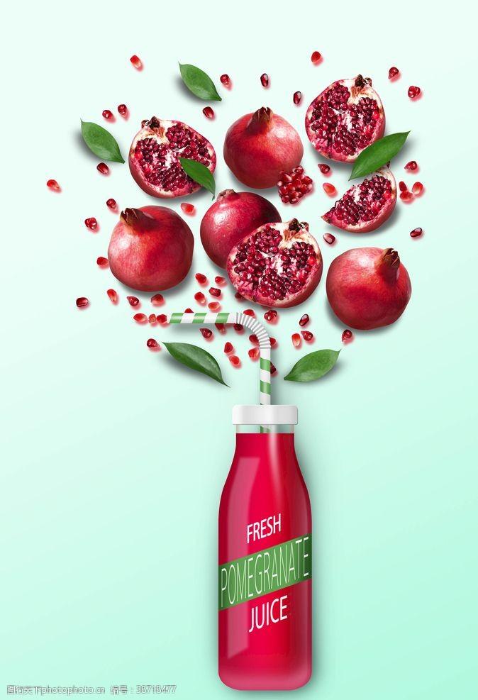 水果背景墙水果