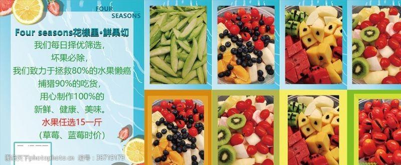 水果背景墙水果水果展板水果
