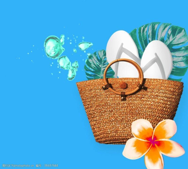 清凉海报夏日手提包