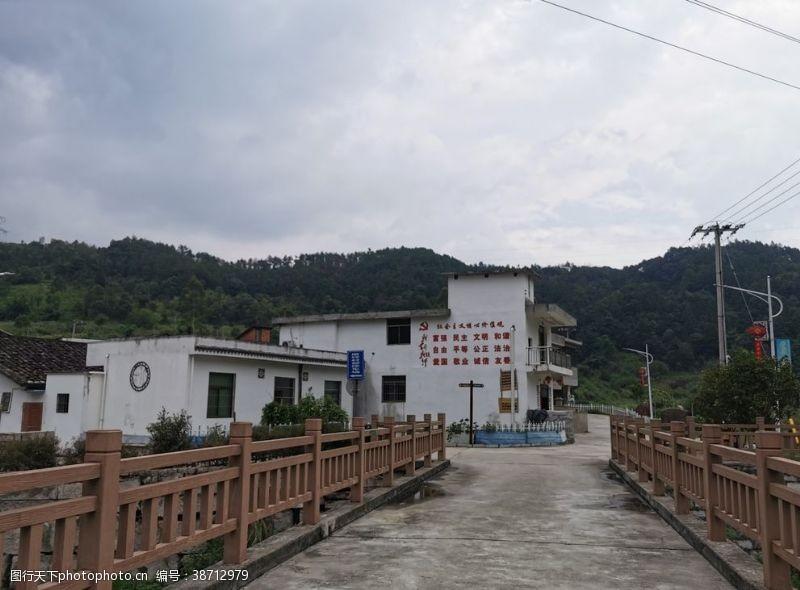 幸福生活新农村