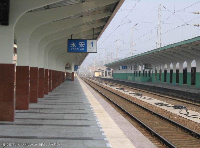 福建省永安站站台
