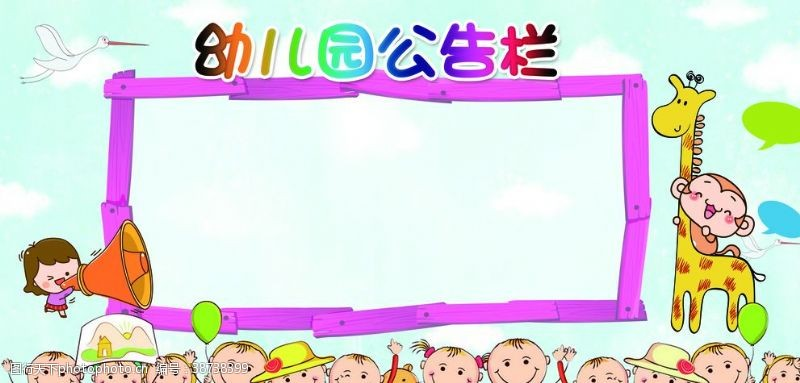 幼儿早教幼儿园