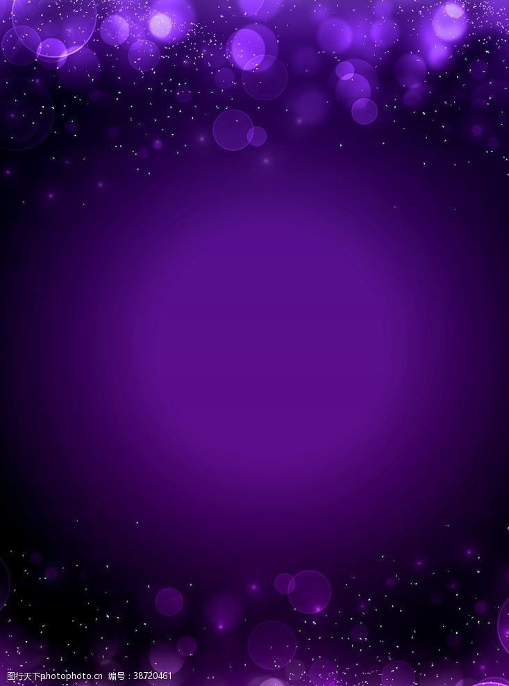紫色梦幻背景素材