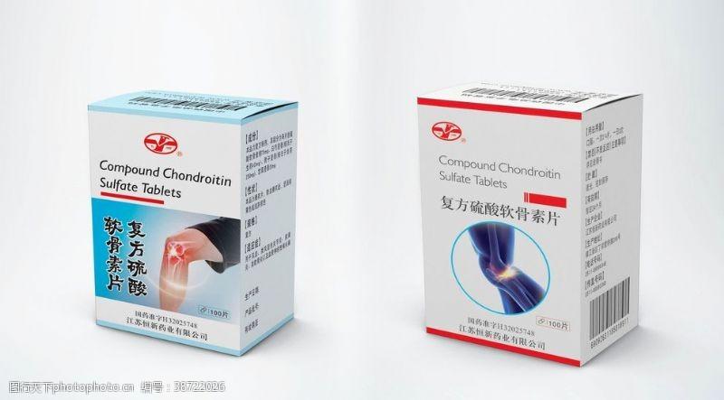 药品及保健品复方硫酸片包装药品包装