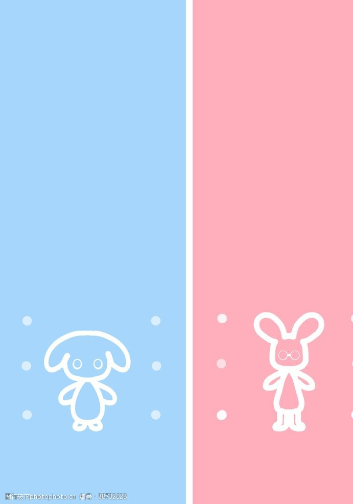 手绘壁纸小兔子