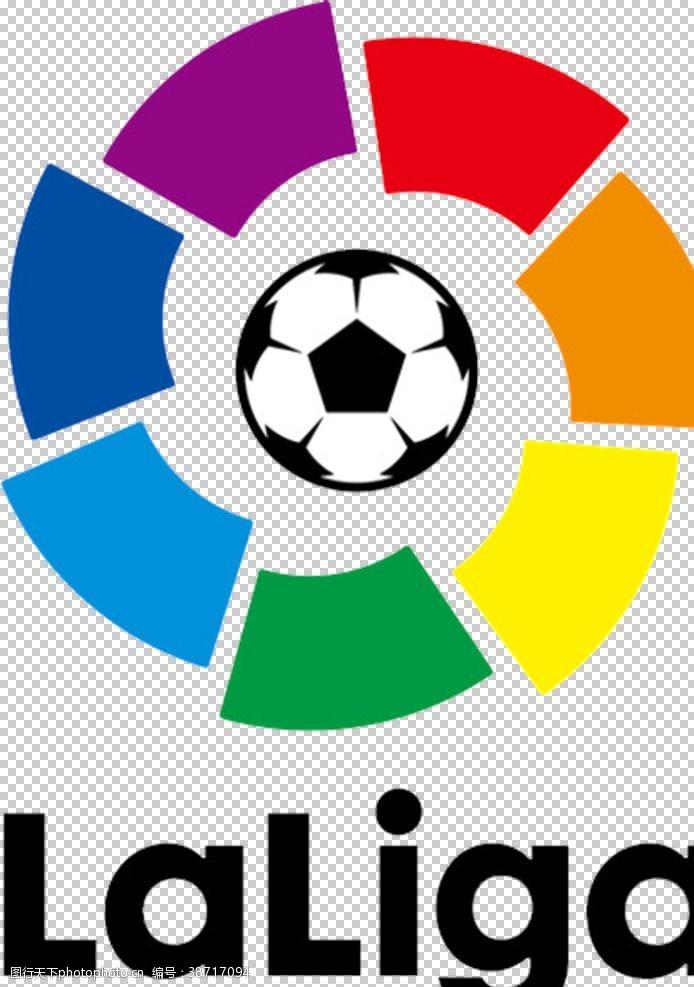 体育设计西甲logo