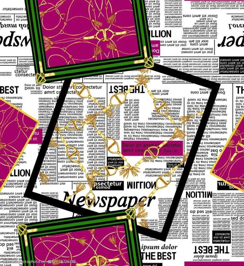 方框英文报纸元素