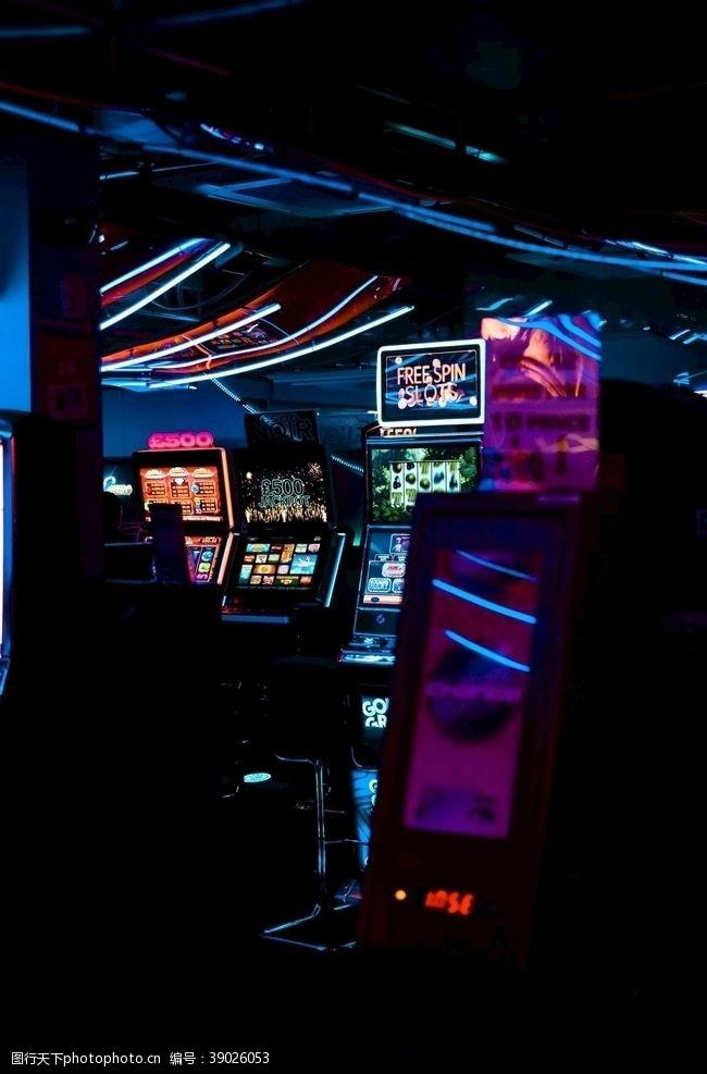 游戏厅图片