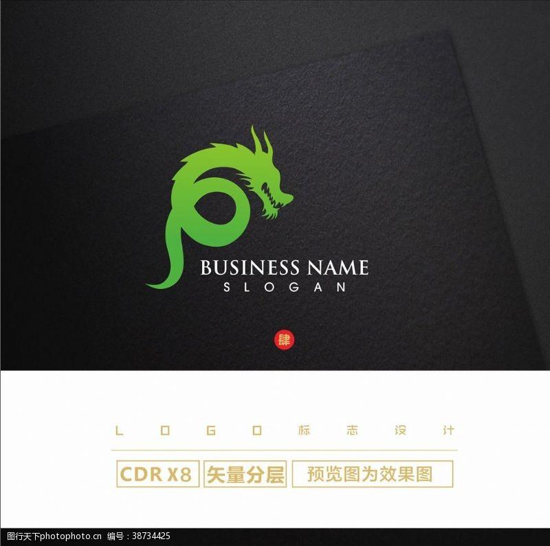 logo模板龙纹LOGO龙纹标志log