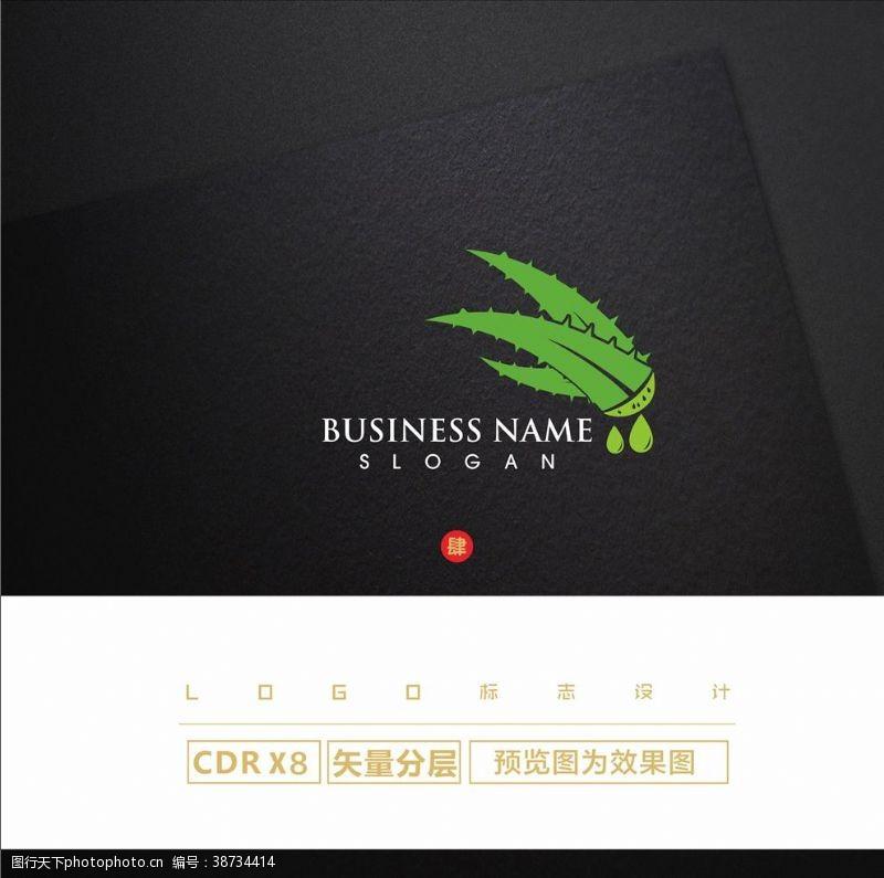logo模板芦荟标志