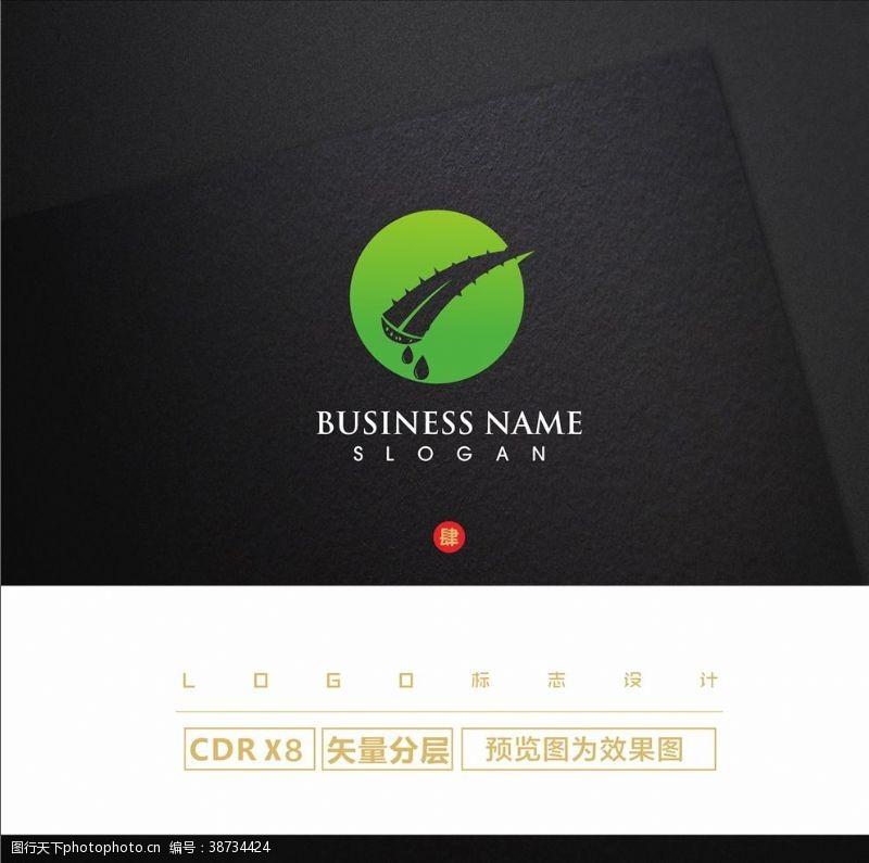 logo模板芦荟LOGO