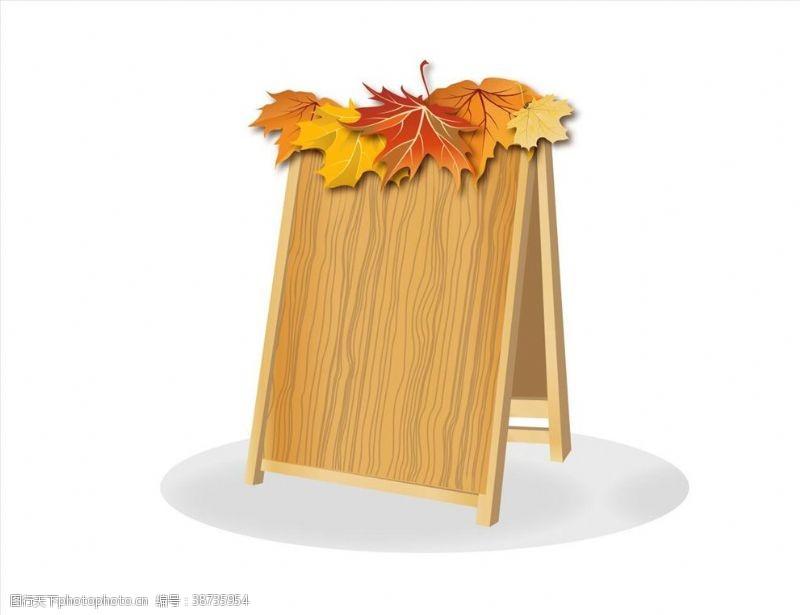 异形指示牌木质牌