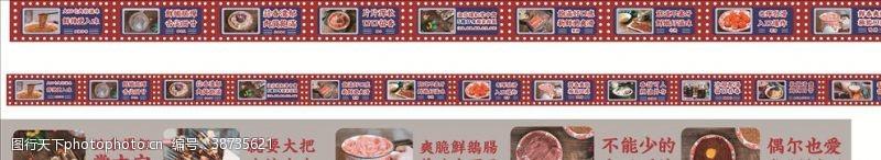 制作广告淑芬菜品灯箱