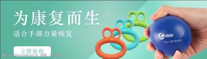 設計淘寶banner
