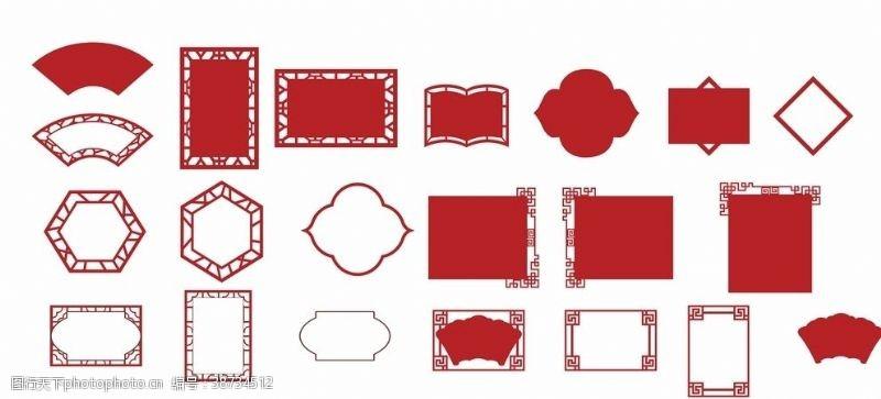 校园文化展板模板异形展板边框模板