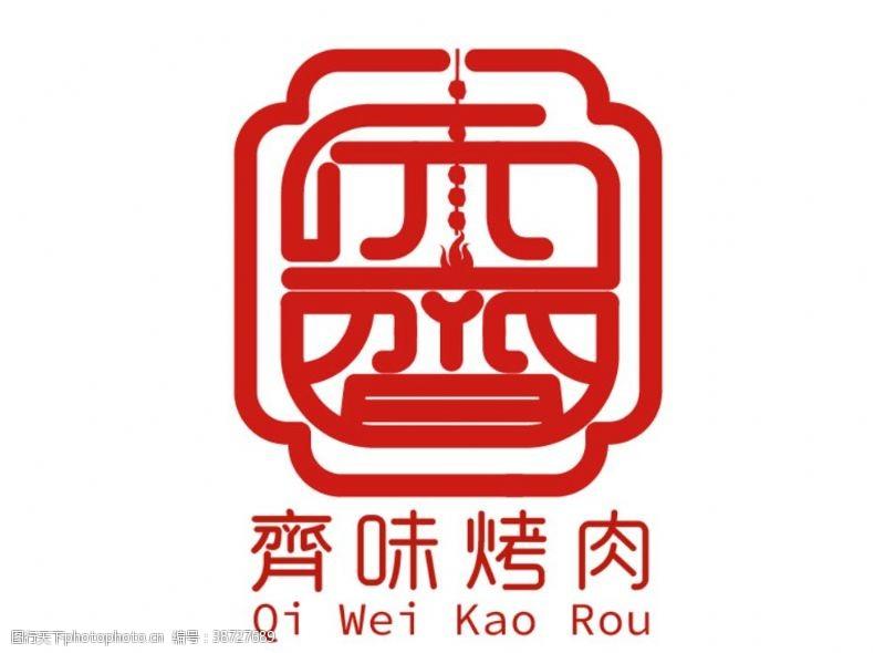 字体logo设计简笔画