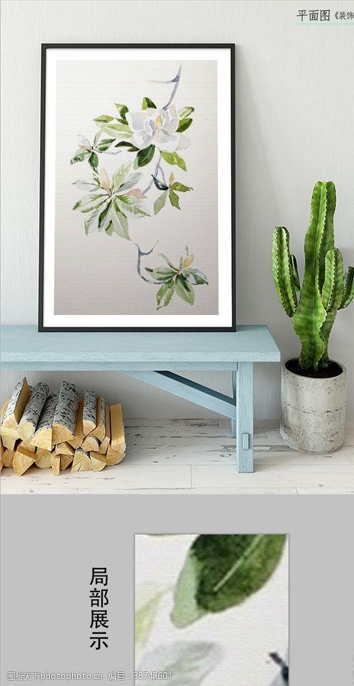 油画无框画北欧简约手绘花卉书房装饰画