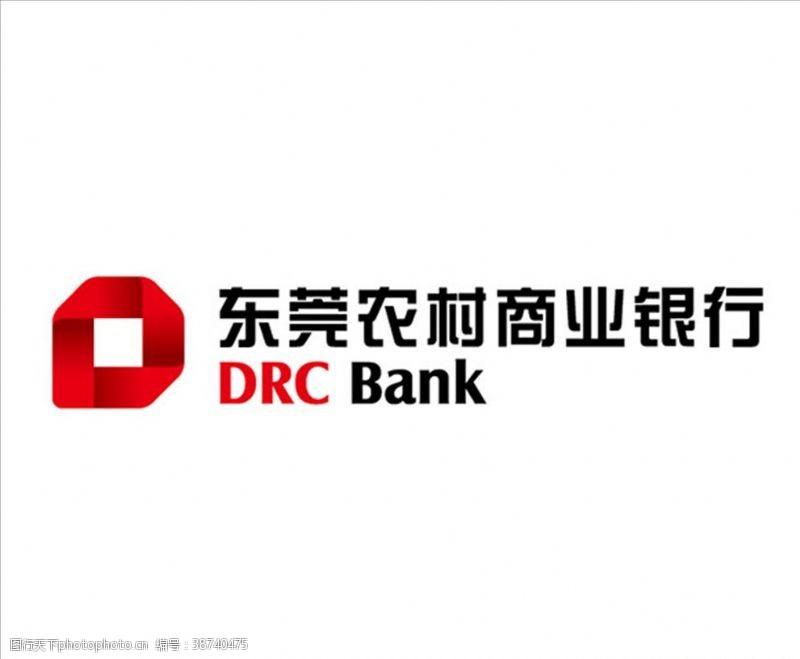 bank东莞农村商业银行