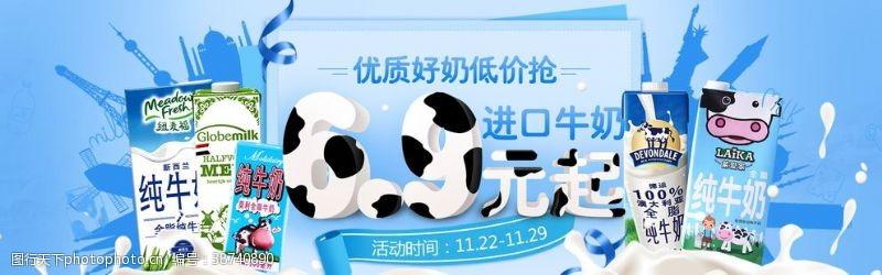 高钙奶进口牛奶