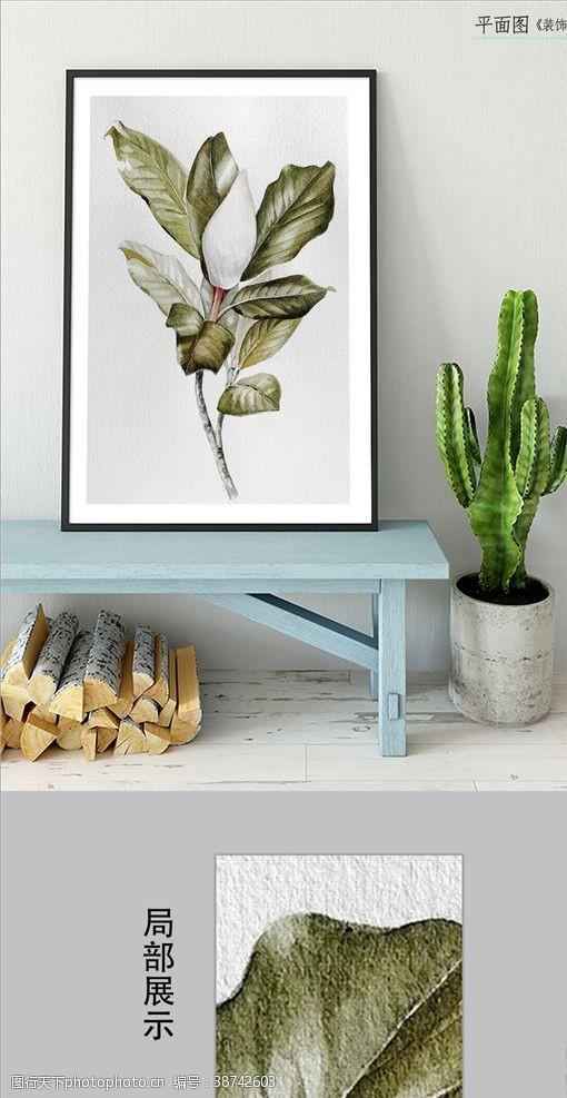 油画无框画欧式绿植现代单幅装饰画