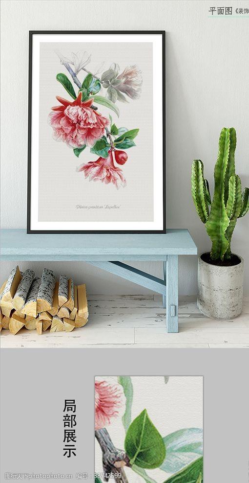 油画无框画现代客厅手绘花卉装饰画
