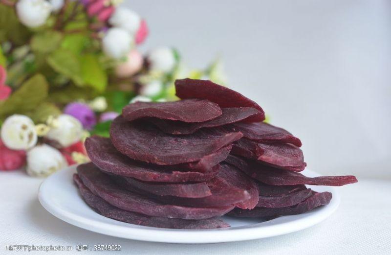 紅薯條紫薯片