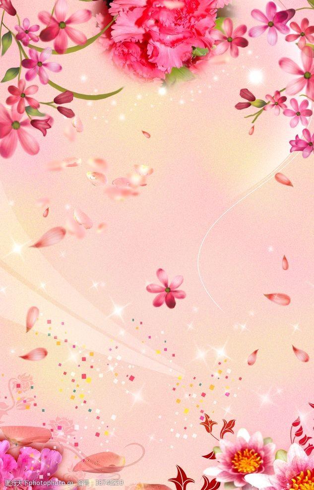 設計粉花背景