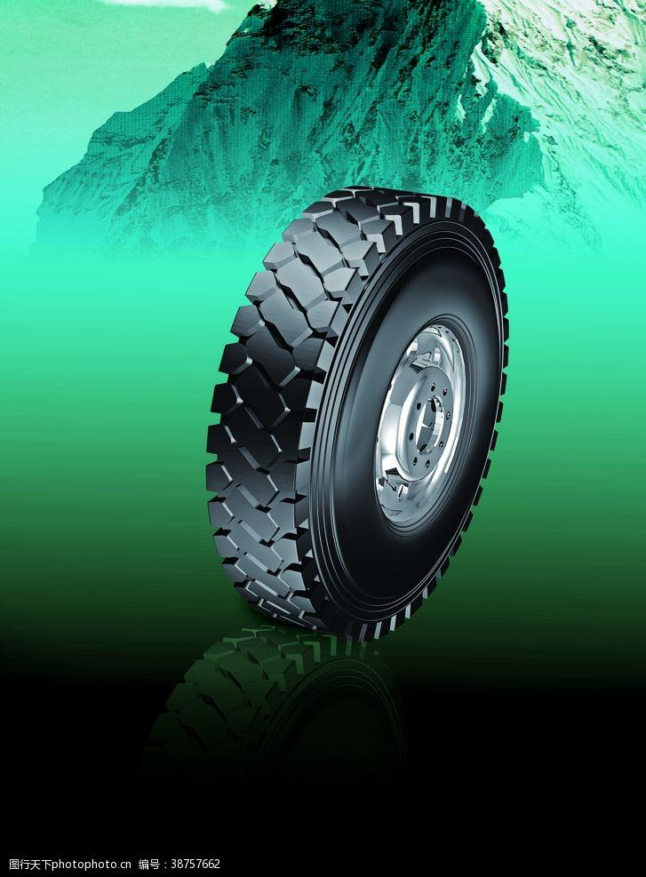 耐力轮胎胎纹