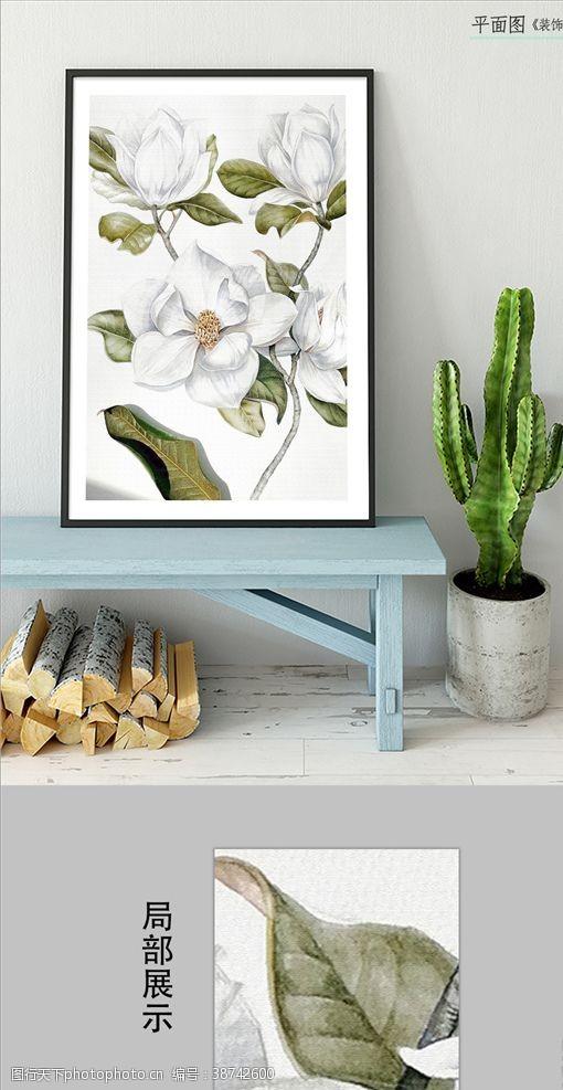 油画无框画现代简约花卉绿植单幅书房挂画