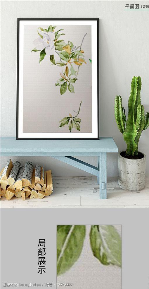 油画无框画现代手绘花卉植物装饰画