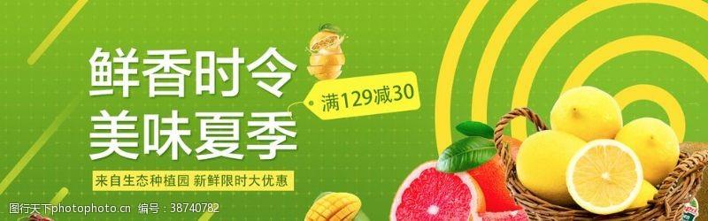 水果背景墙鲜香美味水果