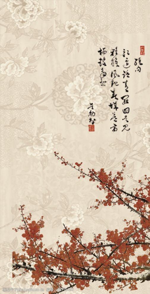 画卷中国画