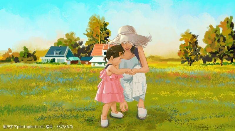 树木卡通草地上玩耍的母女漫画