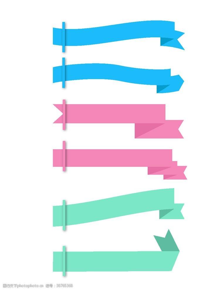 互联网海报对话框横幅元素