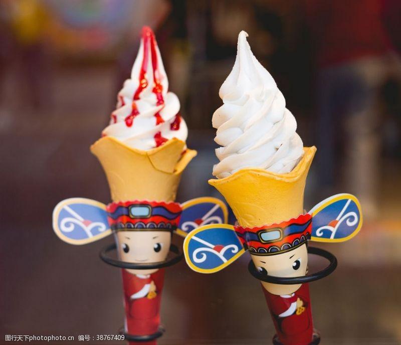 冰淇淋图片冰淇淋