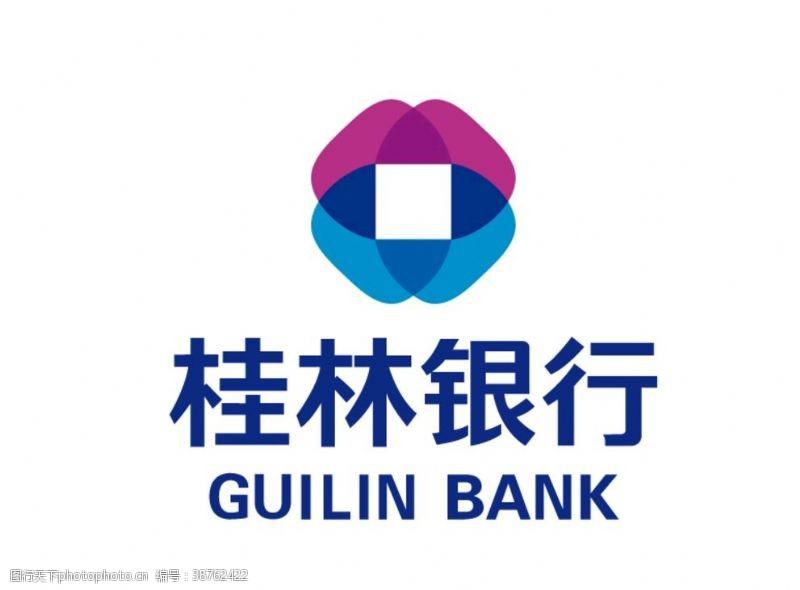 bank桂林银行标志LOGO