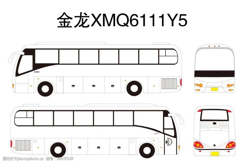 海報設計金龍XMQ6111Y5