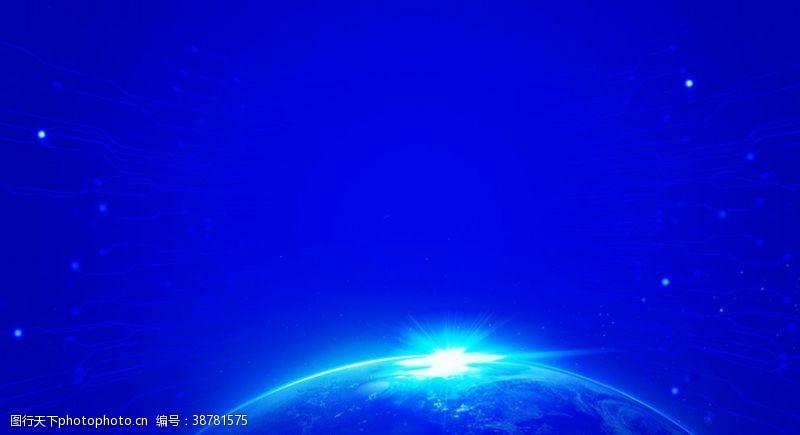 蓝色展板模板蓝色科技背景