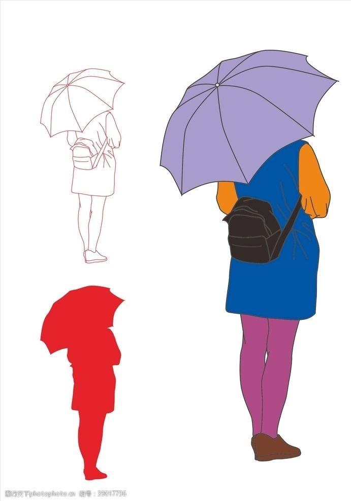 矢量图 执伞观花图片