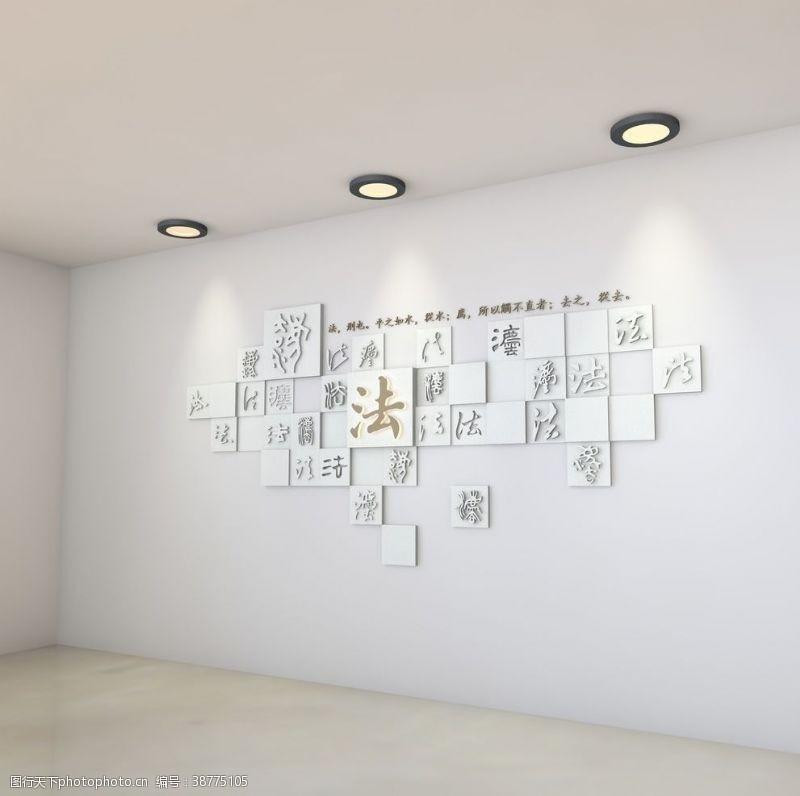法字真石漆文化墙