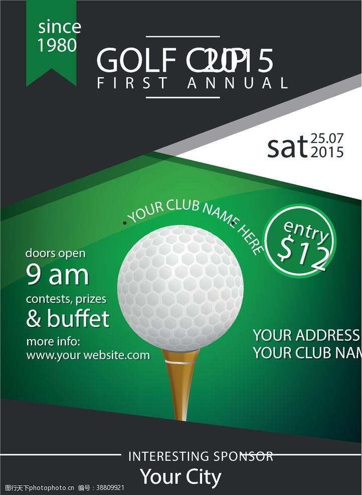 比赛运动 高尔夫杯海报图片