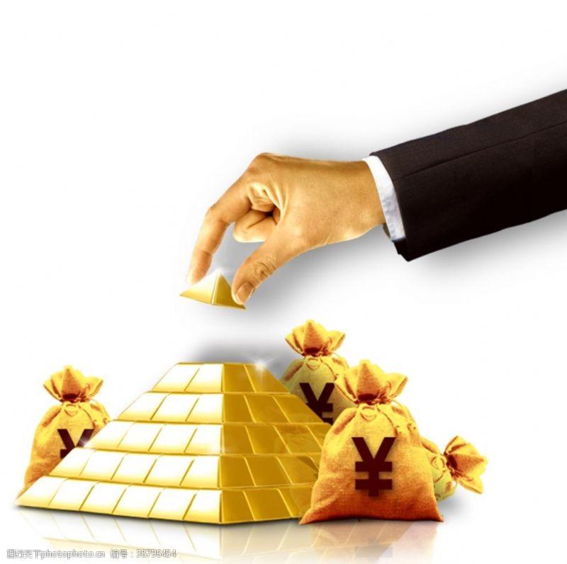 银行素材金字塔