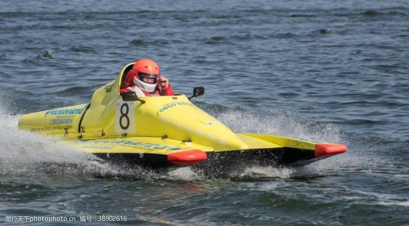 比赛运动摩托艇
