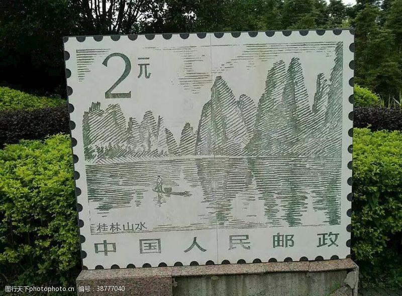集邮邮票雕塑
