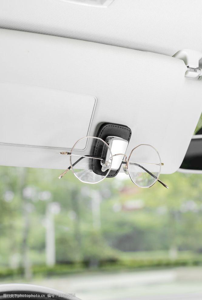 镜架车载遮阳板眼镜夹