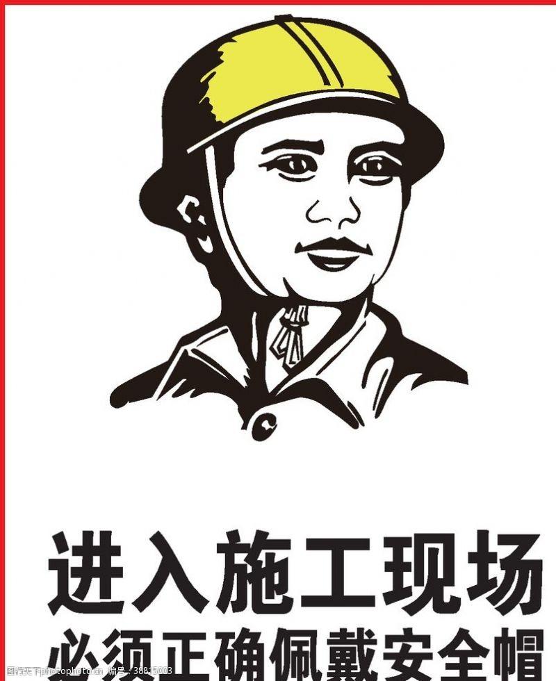 地铁广告戴安全帽
