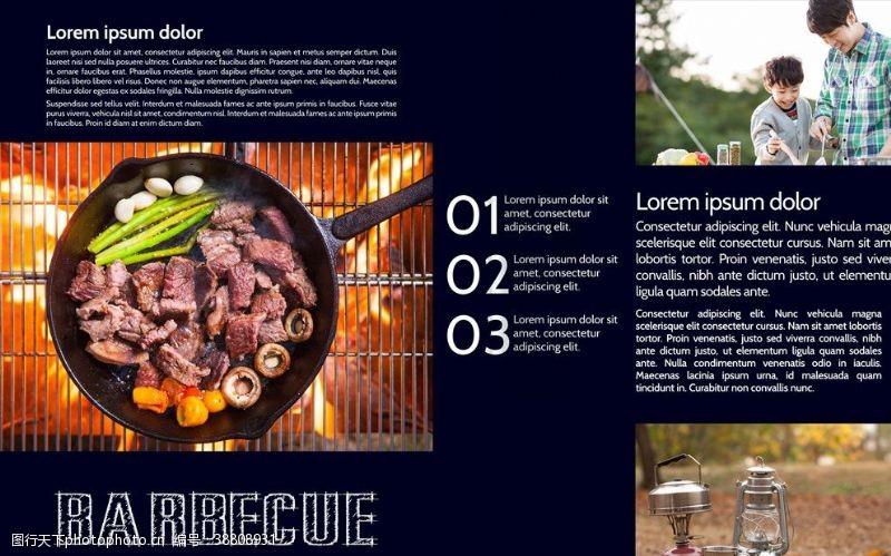 加盟手册 美食画册图片