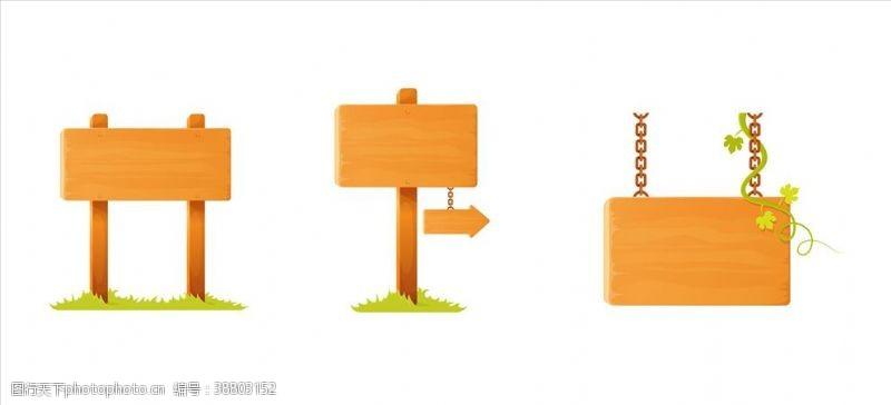 异形指示牌木质指示牌