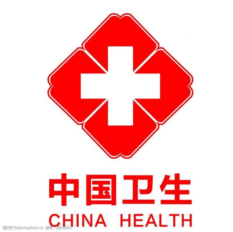 中国卫生chinahealth